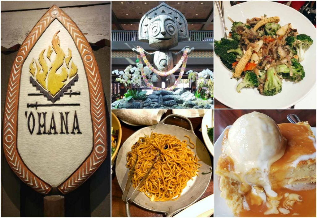 A collage of images showing platters of Disney's 'Ohana restaurant vegetables, noodles, bread pudding, and decor at the Polynesian Resort.